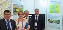INTERNATIONAL EXHIBITION «WATER FOR LIFE»